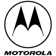 Чехлы для телефонов Motorola в Одессе и с доставкой по Украине