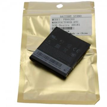Аккумулятор HTC PB99200 1400 mAh A8181, Bravo, Dragon AAA класс тех.пакет в Одессе