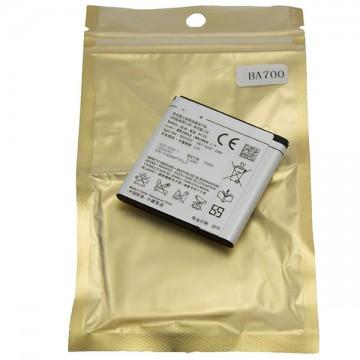 Аккумулятор Sony Ericsson BA700 1500 mAh MK16i, MT11i AAA класс тех.пакет в Одессе