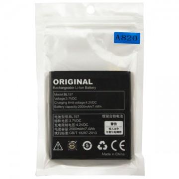 Аккумулятор Lenovo BL197 S899T, S720, A800, A798T, A820 AAA класс тех.пакет в Одессе
