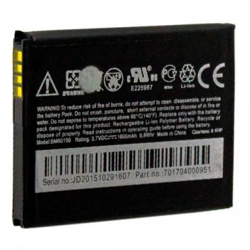 Аккумулятор HTC BO47100 1800 mAh Desire 600, One SV, C520e AAA класс тех.пакет в Одессе