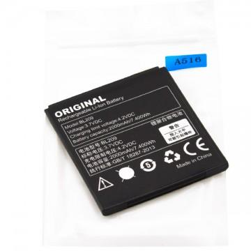 Аккумулятор Lenovo BL209 2000 mAh A516, A706, A760 AAA класс тех.пакет в Одессе