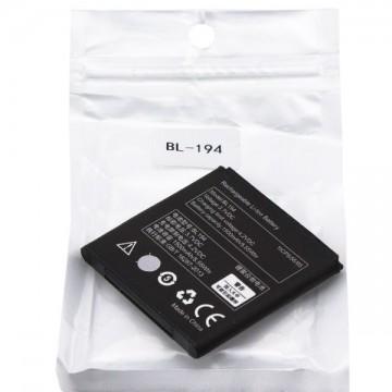 Аккумулятор Lenovo BL194 1500 mAh A288T, A298T, A520 AAA класс тех.пакет в Одессе