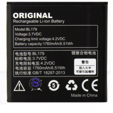 Аккумулятор Lenovo BL179 1760 mAh A298, A298T, A326, S760 AAA класс тех.пакет в Одессе