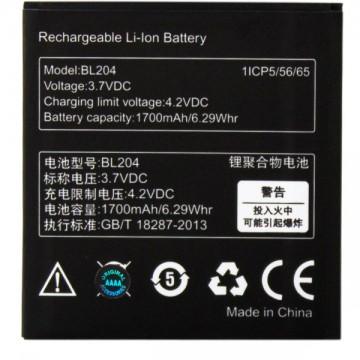 Аккумулятор Lenovo BL204 1700 mAh A586, S696, A765e AAA класс тех.пакет в Одессе