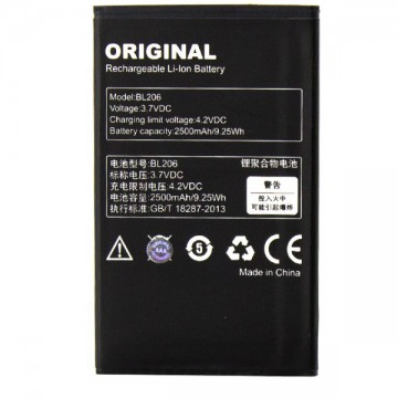 Аккумулятор Lenovo BL206 2500 mAh A630, A630E, A600E AAA класс тех.пакет в Одессе