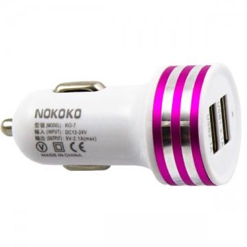 Автомобильное зарядное устройство NOKOKO CO-07 KO-7 2USB 2.1A тех.пакет white-pink в Одессе