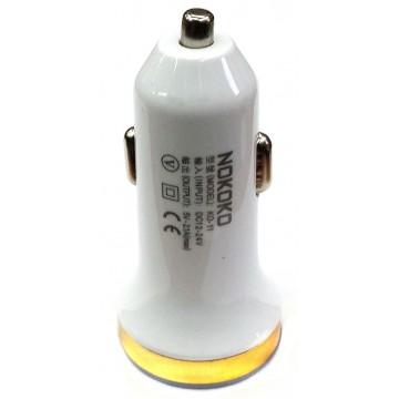 Автомобильное зарядное устройство NOKOKO CO-10 KO-11 2USB 2.1A тех.пакет white-golden в Одессе