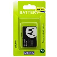 Аккумулятор Motorola BR50 710 mAh для U6, V3, V3i A класс