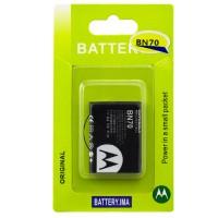 Аккумулятор Motorola BN70 1140 mAh для MT710, i856 A класс
