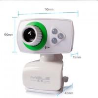 Веб-камера Iyigle EG-177 white