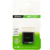 Аккумулятор Nokia BP-6MT 1050 mAh для 6720, E51 AAAA/Original Grand