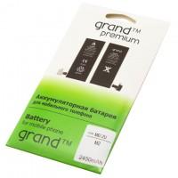 Аккумулятор MEIZU для M2 2450 mAh AAAA/Original Grand