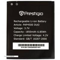 Аккумулятор Prestigio PAP4500 1850 mAh AAA класс тех.пакет