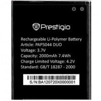 Аккумулятор Prestigio PAP5044 2000 mAh AAA класс тех.пакет