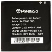 Аккумулятор Prestigio PAP5000 2200 mAh AAA класс тех.пакет