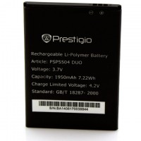 Аккумулятор Prestigio PSP5504 1950 mAh AAA класс тех.пакет
