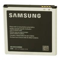 Аккумулятор Samsung EB-BG530BBE 2600 mAh G530, J500, J310, J320 AAAA/Original тех.пакет