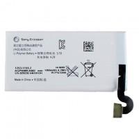 Аккумулятор Sony AGPB009-A002 1265 mAh Xperia MT27i, MT27 SOLA AAAA/Original тех.пакет