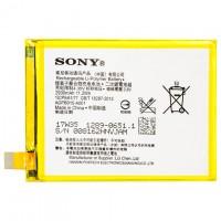 Аккумулятор Sony AGPB015-A001 2930 mAh Xperia Z4, Z3 Plus AAAA/Original тех.пакет