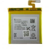 Аккумулятор Sony LIS1489ERPC 1840 mAh Xperia LT28 ION AAAA/Original тех.пакет