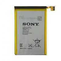 Аккумулятор Sony LIS1501ERPC 2330 mAh Xperia L35H ZL AAAA/Original тех.пакет