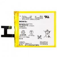 Аккумулятор Sony LIS1502ERPC 2330 mAh Xperia Z L36H AAAA/Original тех.пакет