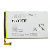 Аккумулятор Sony LIS1509ERPC 2300 mAh Xperia M35H SP AAAA/Original тех.пакет