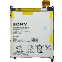 Аккумулятор Sony LIS1520ERPC 3000 mAh Xperia XL39H AAAA/Original тех.пакет