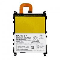 Аккумулятор Sony LIS1525ERPC 3000 mAh Xperia Z1 L39H AAAA/Original тех.пакет