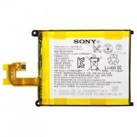 Аккумулятор Sony LIS1543ERPC 3200 mAh Xperia Z2 AAAA/Original тех.пакет