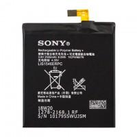 Аккумулятор Sony LIS1546ERPC 2500 mAh Xperia C3, T3 AAAA/Original тех.пакет