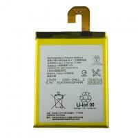 Аккумулятор Sony LIS1558ERPC 3100 mAh Xperia Z3 AAAA/Original тех.пакет