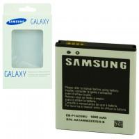 Аккумулятор Samsung EB-F1A2GBU 1650 mAh i9100, i9103, i9105 AAA класс коробка