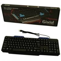 Клавиатура игровая Glacial mm001 черная