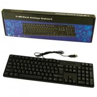 Клавиатура H-880 черная