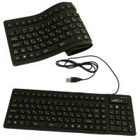 Клавиатура силиконовая Active 85KB черная