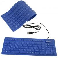 Клавиатура силиконовая Active 85KB синяя