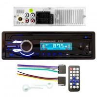 Магнитола SP-5219 ISO не съемная синяя USB SD
