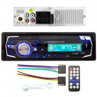 Магнитола SP-5220 ISO не съемная синяя USB SD