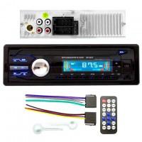 Магнитола SP-5237 ISO не съемная синяя USB Micro SD