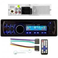 Магнитола SP-3205 ISO съемная синяя USB SD