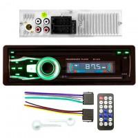 Магнитола SP-3219 ISO съемная зеленая USB SD