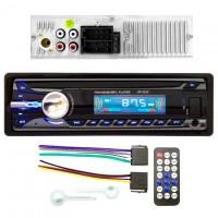 Магнитола SP-3225 ISO съемная синяя USB SD