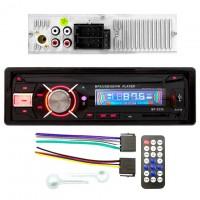 Магнитола SP-3235 ISO не съемная красная USB SD