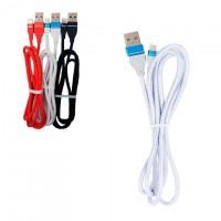 Кабель USB - Lightning (ткань однотонный) 1m белый