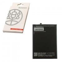 Аккумулятор Lenovo BL256 3300 mAh A 7010 AAA класс коробка