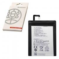 Аккумулятор Lenovo BL260 2700 mAh S1 AAA класс коробка