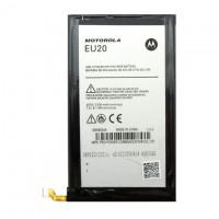 Аккумулятор Motorola EU20 2130 mAh XT1080 AAAA/Original тех.пакет