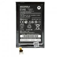 Аккумулятор Motorola EV40 2460 mAh XT926M AAAA/Original тех.пакет